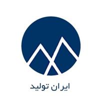 ایران-تولید