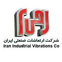 لرزه-گیر-ارتعاشات-صنعتی-ایران