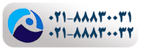 logo-phonenumber