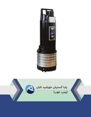 کفکش-خانگی-صنعتی-توان-تک-TPT4-200