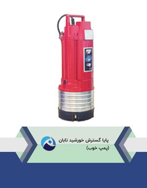 کفکش-خانگی-صنعتی-توان-تکTPT6-200