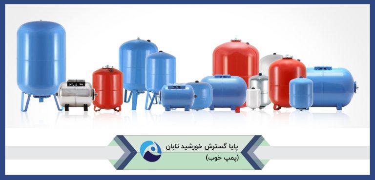منبع-تحت-فشار-اکواپرس