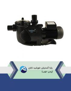 پمپ-تصفیه-استخر-ایمکس-SPH-300x242