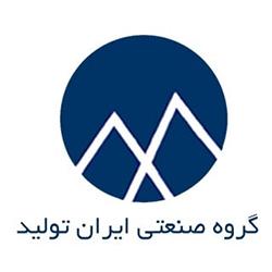 پمپ-روغن-داغ-ایران-تولید