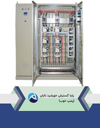 تابلوی بوسترپمپ دور ثابت با PLC و در حالت ایستاده سلولی