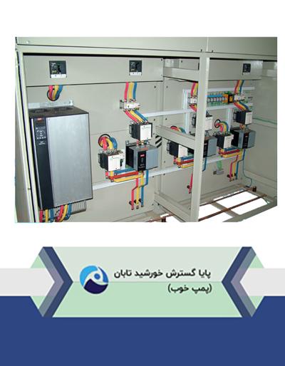 تابلوی دور متغیر با استفاده از یک اینورتر اصلی و سافت استارتر برای هر الکتروپمپ