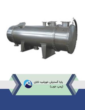 مبدل-حرارتی-آب-استخر-300x177