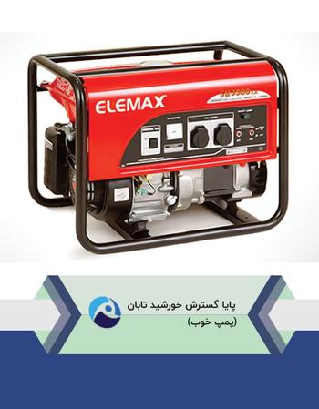موتور-برق-المکس