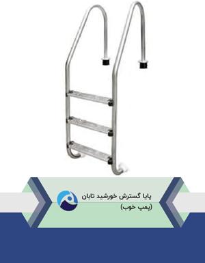 پله-استخری-ایمکس-standard