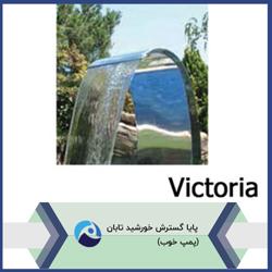 victori