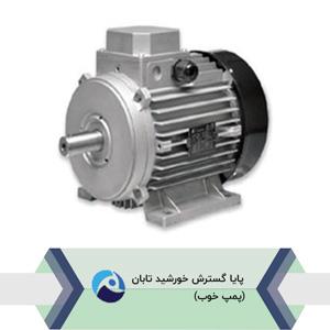 الکتروموتور-سه-فاز-ایتال-موتورز