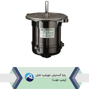 الکتروموتور-مشعل-سری-HN