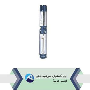 شناور-استریم-6sr