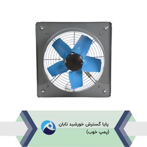 هواکش-صنعتی-سبک-فلزی