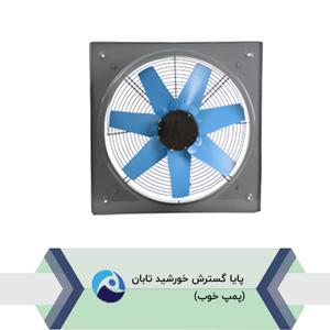 هواکش-صنعتی-سنگین-فلزی