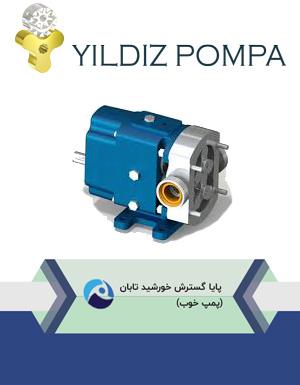 پمپ-ییلدیز