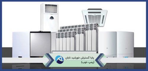 تاسیسات-گرمایشی